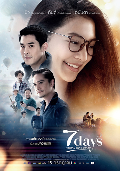 Poster-7-Days-1 - Copy